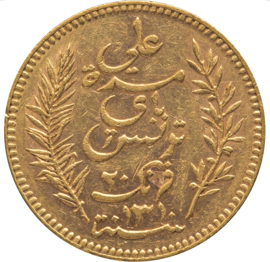 フランス領チュニジア20フラン金貨(1893年)裏面